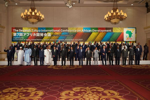 Seventh Tokyo International Conference on African Development (TICAD7): Digital Agriculture next frontier for economic development in Africa